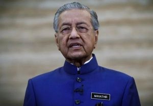 मलेशियाई प्रधानमंत्री महातिर मोहम्मद ने दिया इस्तीफा