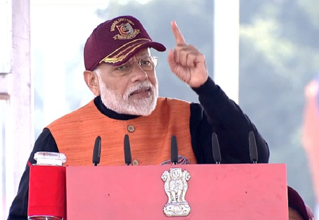 PM Modi in NCC Program