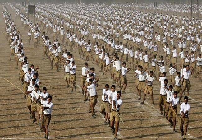 RSS Army School