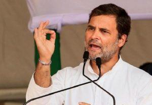अर्थव्यवस्था को उबारने के लिए सप्लाई चेन पर ध्यान दिया जाए : राहुल गांधी