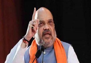 जाफराबाद दंगा : गृहमंत्री अमित शाह ने दिल्ली में बुलाई आपात बैठक