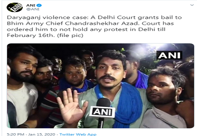 chandrashekhar azad got bail