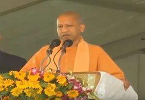 लखनऊ : CM योगी ने सैनिक स्कूल के डायमंड जुबली सेलिब्रेशन में लिया भाग, कही ये बात