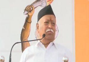 राष्ट्रवाद पर RSS प्रमुख मोहन भागवत का बड़ा बयान, कही ये बड़ी बात