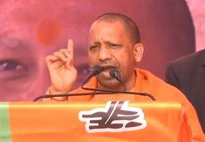 बीजेपी की सरकार चाहिए या शाहीन बाग में बिरयानी खिलाने वाले की? दिल्ली में गूंजी योगी की ललकार