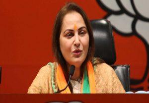 भाजपा नेता जयाप्रदा के खिलाफ जारी हुआ गैर-जमानती वारंट