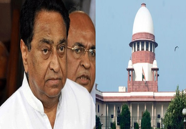 kamalnath SUPREME COURT