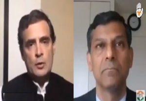 लॉकडाउन के बीच राहुल गांधी ने रघुराम राजन से की बात, पूछे अर्थव्यवस्था को लेकर सवाल
