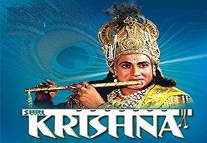 दूरदर्शन पर 'रामायण' खत्म होने के बाद अब रामानंद सागर का 'श्री कृष्णा' होगा प्रसारित