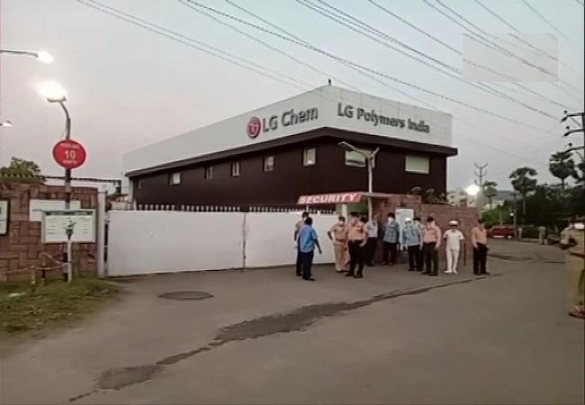 Andhra pradesh Gas Leakage LG