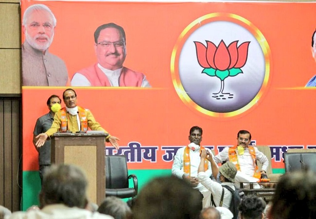 Congress Workers Join BJP Bhopal