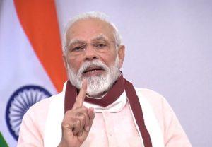पीएम मोदी की बिजली मंत्रालय के साथ समीक्षा बैठक, कहा एक समाधान सबके लिए फिट नहीं होगा