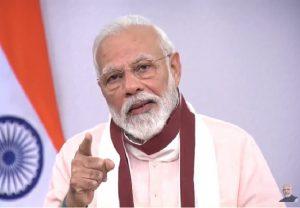 मोदी सरकार 2.0 का एक साल : प्रधानमंत्री ने देशवासियों के नाम जारी किया ऑडियो संदेश, आप भी सुनिए