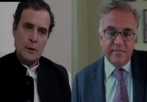 हेल्थ एक्सपर्ट से राहुल ने पूछा- भइया कब आएगी कोरोना की वैक्सीन?, तो लोगों ने उड़ाई जमकर खिल्ली