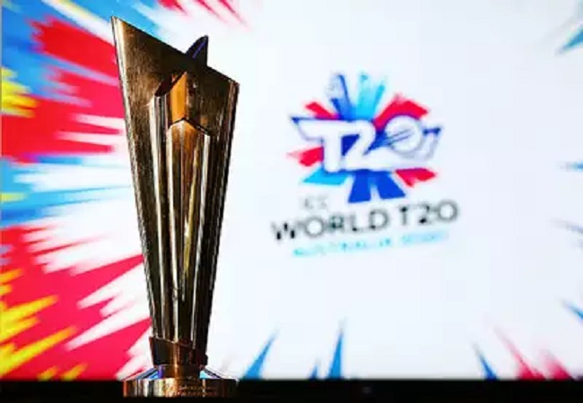 T 20 World cup Trophy