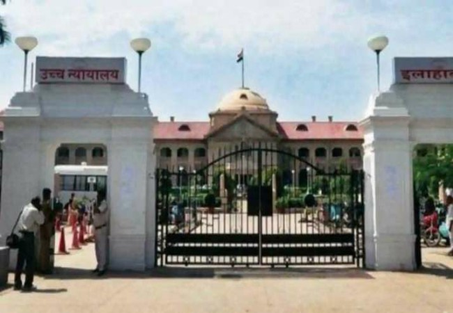 allahabad-high-court-