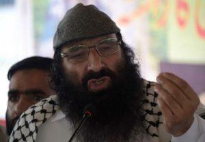 पाकिस्तान : एक जानलेवा हमले में हिजबुल चीफ सैयद सलाउद्दीन हुआ घायल, हालत गंभीर