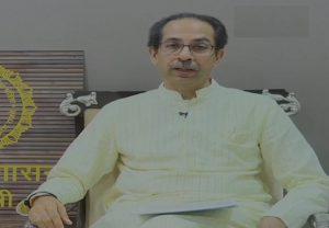सीएम उद्धव ठाकरे का ऐलान, महाराष्ट्र में 30 जून के बाद भी जारी रहेगा लॉकडाउन