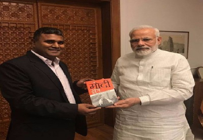 Dr. Harish Chandra Barnwal With PM Modi