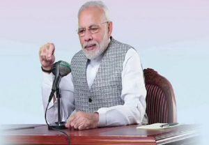26 जुलाई को प्रधानमंत्री मोदी करेंगे 'मन की बात', ट्वीट में लिखी ये अहम बात
