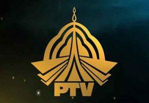 पत्रकार ने कश्मीर को बताया भारत का हिस्सा, पाकिस्तानी चैनल ने नौकरी से निकाला