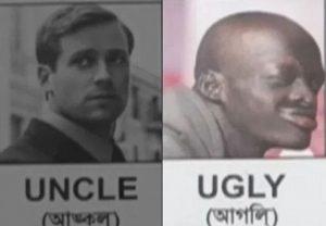 पश्चिम बंगाल : स्कूल की किताब में नस्लभेदी उदाहरण देने पर दो की हुई छु्ट्टी