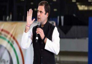 पीएम मोदी की तर्ज पर अब राहुल भी करेंगे 'मन की बात', जल्द शुरू कर सकते हैं ऑनलाइन पॉडकास्ट