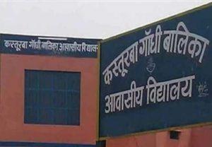 उत्तर प्रदेश : अनामिका शुक्ला के बाद एक और शिक्षा फर्जीवाड़ा, दीप्ति सिंह के नाम पर हुआ घोटाला ?
