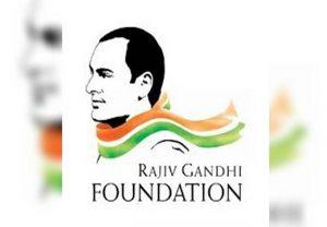 अब राजीव गांधी फाउंडेशन पर 2जी स्पेक्ट्रम के आरोपी यूनिटेक से चंदा लेने का लगा आरोप