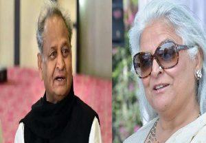 राजस्थान के सियासी ड्रामे पर पूर्व मंत्री बीना ने नज्म के जरिए की गहलोत की तारीफ और साधा विरोधियों पर निशाना