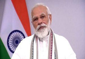 भाजपा कार्यकर्ताओं को PM मोदी ने दिए सात मंत्र, कहा- हमारे लिए संगठन चुनाव जीतने की मशीन नहीं