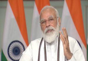 PM Narendra Modi Gift for Bihar: पीएम मोदी बिहार को देंगे 14 हजार करोड़ के परियोजना की सौगात, जिससे समृद्ध होगा राज्य
