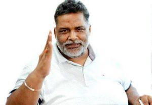 पप्पू यादव ने योगी आदित्यनाथ पर लगाया 'जातिवाद' का आरोप