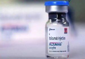 कोरोना मरीजों के लिए बायोकॉन लाएगी दवा, होगी इतनी कीमत