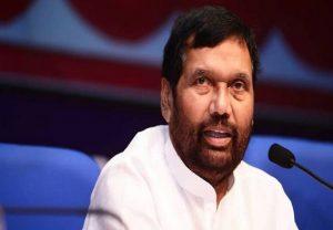 फेफड़े और किडनी में परेशानी के बाद केंद्रीय मंत्री रामविलास पासवान अस्पताल में भर्ती