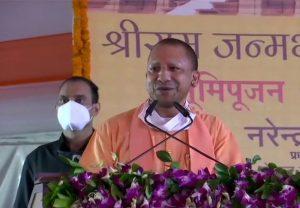 मुख्यमंत्री योगी आदित्यनाथ ने किया सिडबी के भवन का ऑनलाइन शिलान्यास