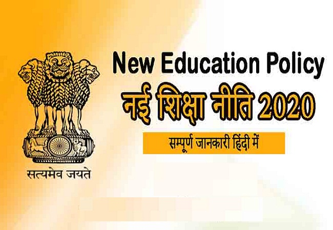 New-Education-Policy-2020