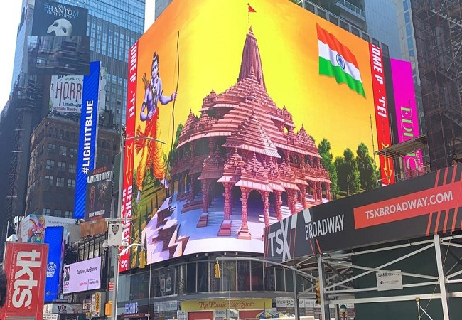 Newyork Times square