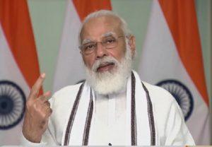 पीएम मोदी के 'आत्मनिर्भर भारत' की तारीफ कर रहा IMF, कहा- सतत विकास के लिए…