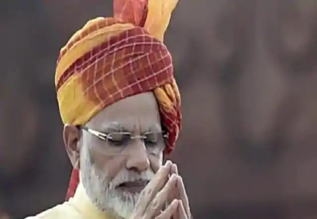PM Modi Lal Qila Red Fort 2017