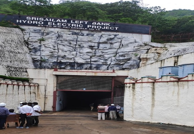 Srisailam hydroelectric plant
