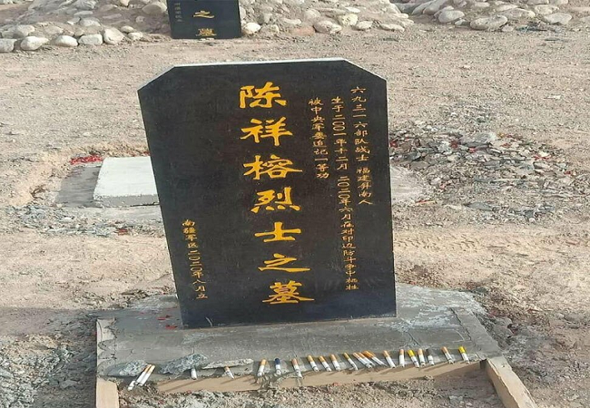 chinese soldiers tombs