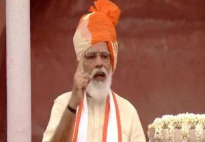 चीन और पाक को PM मोदी ने दी लाल किले से चेतावनी, कहा- जिसने चुनौती दी, उसे उसी की भाषा में दिया जवाब
