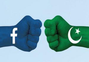 भारत के खिलाफ 'फेक न्यूज' फैलाने पर फेसबुक की बड़ी कार्रवाई, उड़ाए पाकिस्तान के 103 पेज और 78 ग्रुप्स
