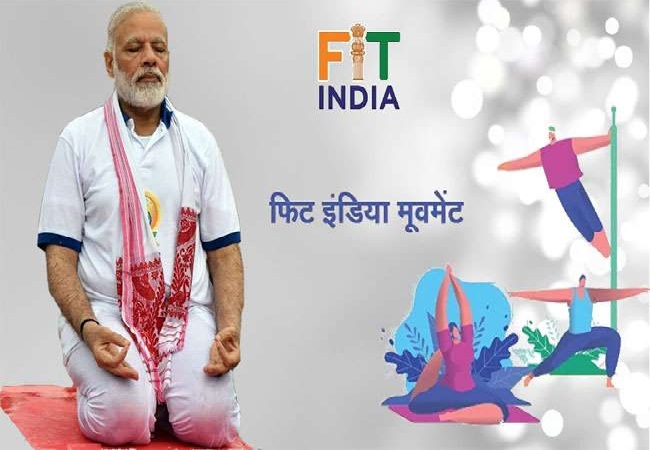 Fit India Movement PM Modi