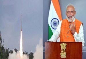 हाइपरसोनिक मिसाइल क्लब में शामिल हुआ भारत, प्रधानमंत्री मोदी ने ट्वीट संदेश के जरिए कही ये बात