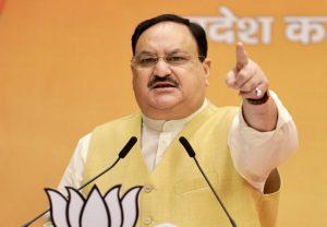 Bihar Election : भाजपा अध्यक्ष नड्डा गांधी मैदान से करेंगे बिहार चुनाव की कैंपेनिंग की शुरुआत