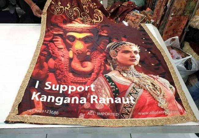 Kangana Saree