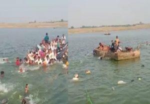 Kota Boat Accident: राजस्थान के कोटा में हुआ बड़ा नाव हादसा, 30 डूबे, 15 का पता नहीं, 6 की मौत