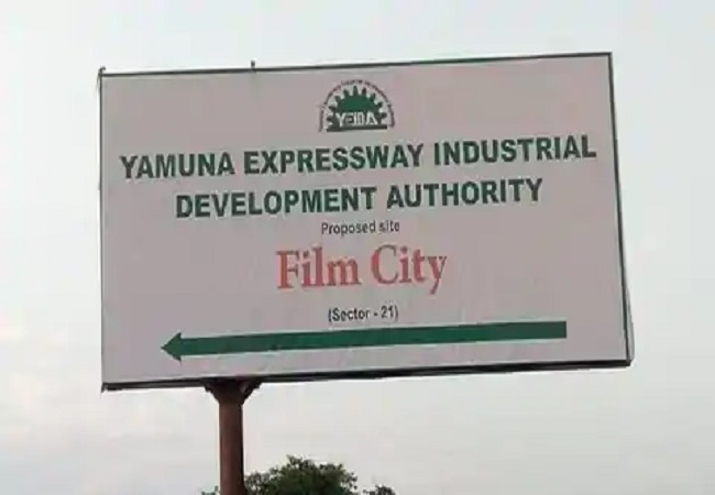 New Film City in UP